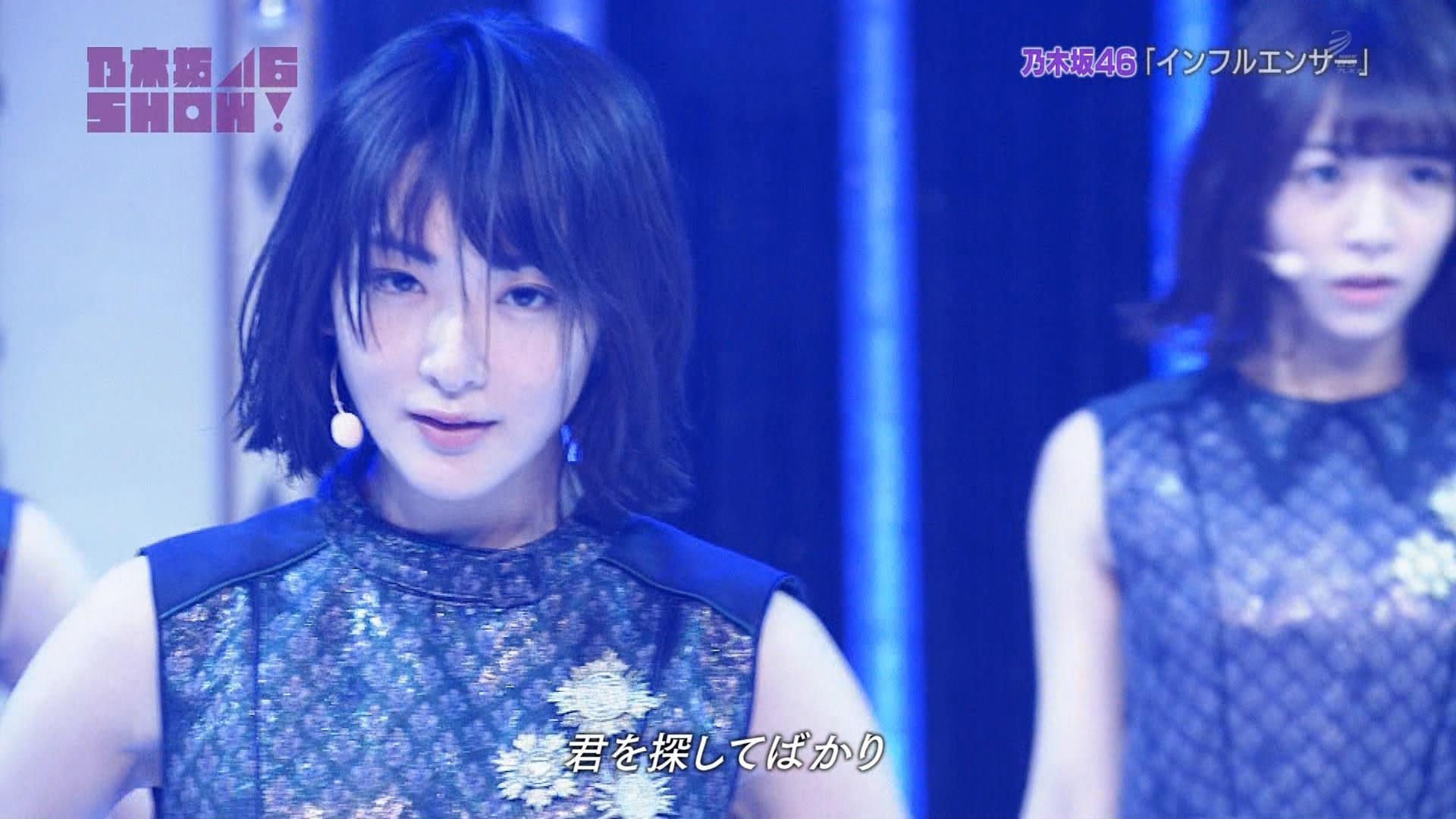 乃木坂46 SHOW! (AKB48SHOW「#150」)★1 [無断転載禁止]©2ch.netYouTube動画>1本 ->画像>660枚