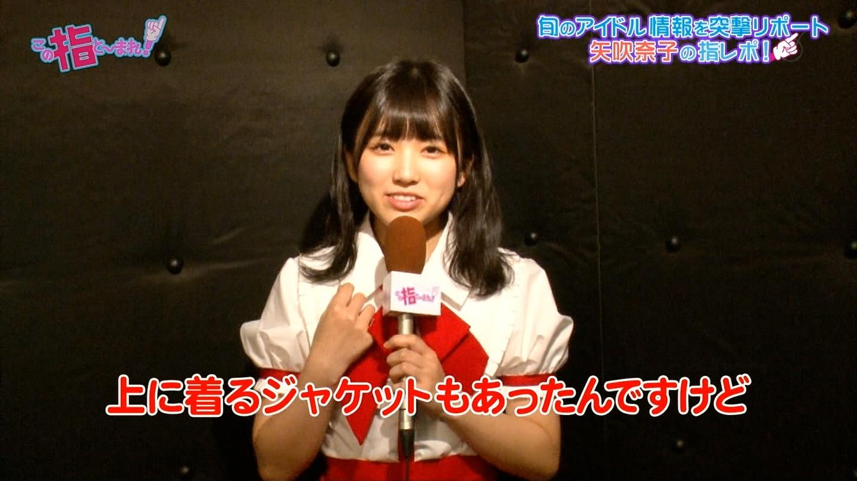 【HKT48/AKB48】矢吹奈子応援スレ43【なこ】©2ch.netYouTube動画>3本 ->画像>158枚