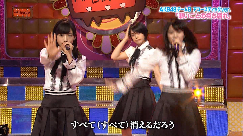 【朗報】 チーム8 AKBINGOで大勝利!YouTube動画>2本 ->画像>92枚