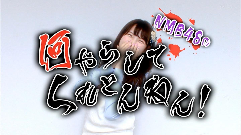 【元NMB48】村上文香 応援スレ☆154【NHK大津】©2ch.netYouTube動画>4本 ->画像>394枚
