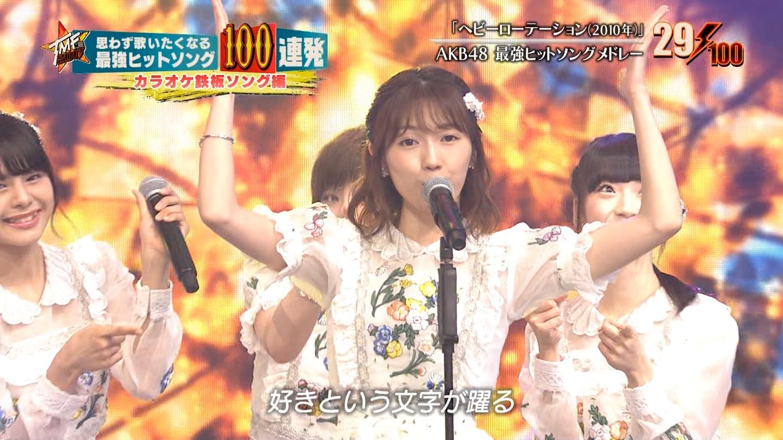 AKB48 NGT48 STU48専用 テレ東音楽祭2017★1 ->画像>376枚