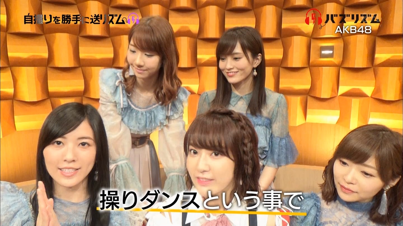 【SKE48】松井珠理奈☆応援スレ1918【祝生誕祭☆速報2位】YouTube動画>82本 ->画像>1034枚