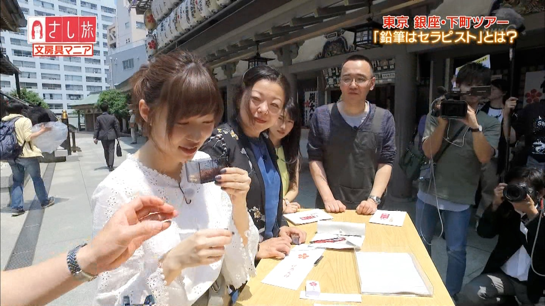 【HKT48/STU48/支配人】さっしーこと指原莉乃応援スレ★4633YouTube動画>11本 ->画像>540枚