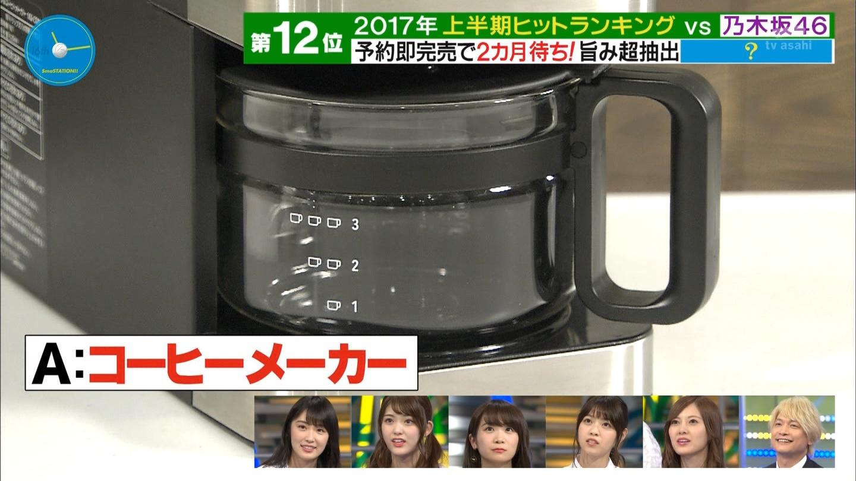 乃木坂46専用 スマステ YouTube動画>1本 ->画像>112枚