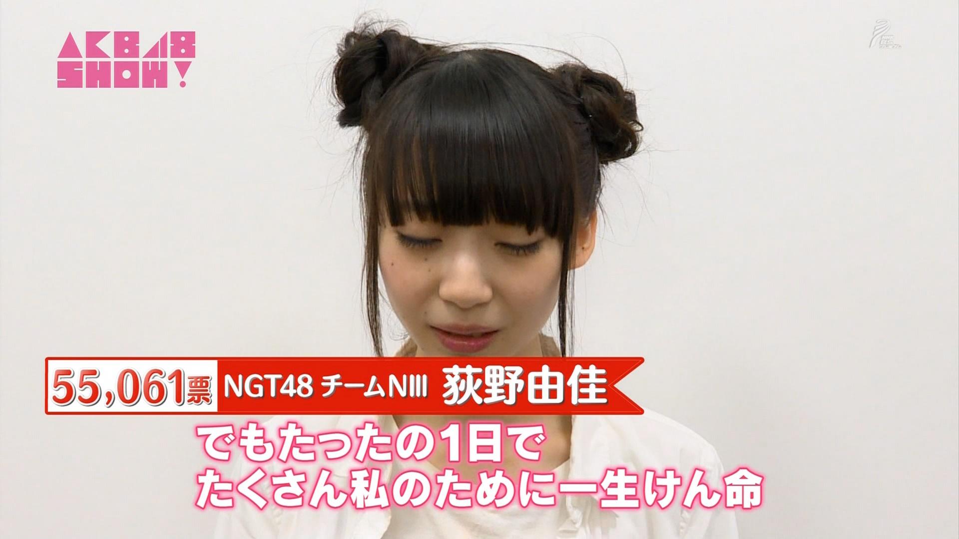 AKB48SHOW「#153」★1 [無断転載禁止]©2ch.net->画像>424枚