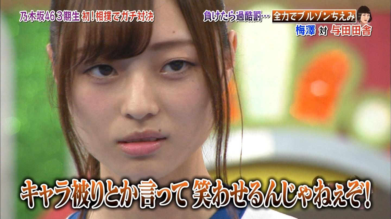 阪口珠美ちゃんって何でここまで不人気なの? ->画像>36枚