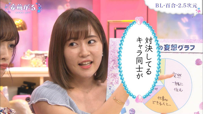 【HKT48卒業生】多田愛佳応援スレ☆307【らぶたん】YouTube動画>18本 ->画像>177枚