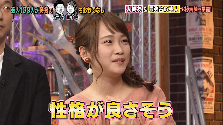 木村専用�FTube8動画>1本 xvideo>26本 fc2>1本 YouTube動画>3本 ->画像>979枚