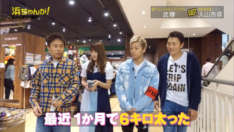 【AKB48】入山杏奈「1ヶ月で6kg太った」 美しいくびれがなくなってしまい悲しむ