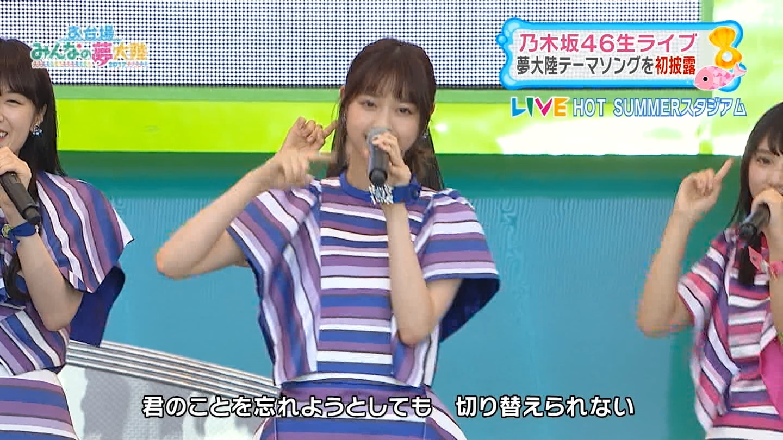乃木坂46専用 お台場みんなの夢大陸2017開幕SPYouTube動画>1本 ->画像>246枚