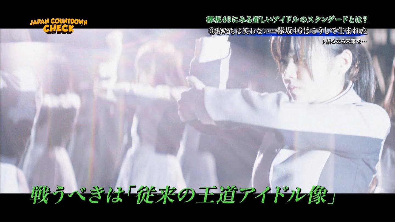 志田「みんな乃木坂さんみたいに清楚で笑顔はできないから平手センターでサイマジョで笑わない路線になって良かったと言ってる」 [無断転載禁止]©2ch.netYouTube動画>1本 ->画像>64枚