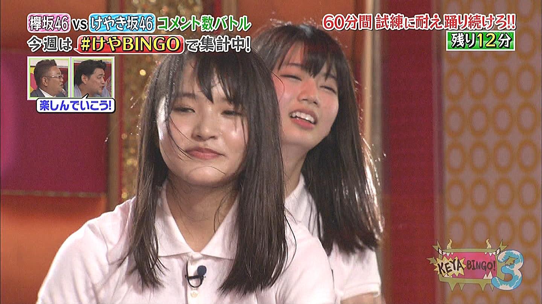 KEYABINGO!3★1YouTube動画>1本 ->画像>545枚