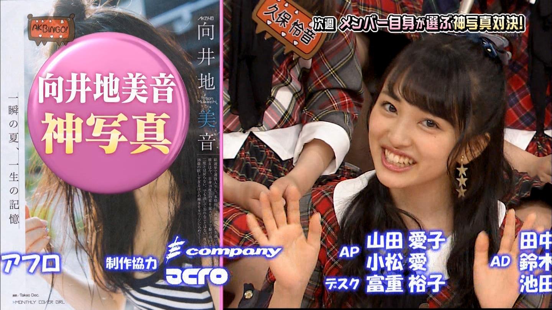 【AKB48】向井地美音応援スレ 59【みーおん】YouTube動画>40本 ->画像>252枚