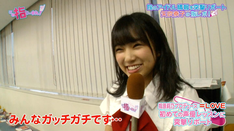 【HKT48/AKB48】矢吹奈子応援スレ44【なこ】©2ch.netYouTube動画>3本 ->画像>456枚
