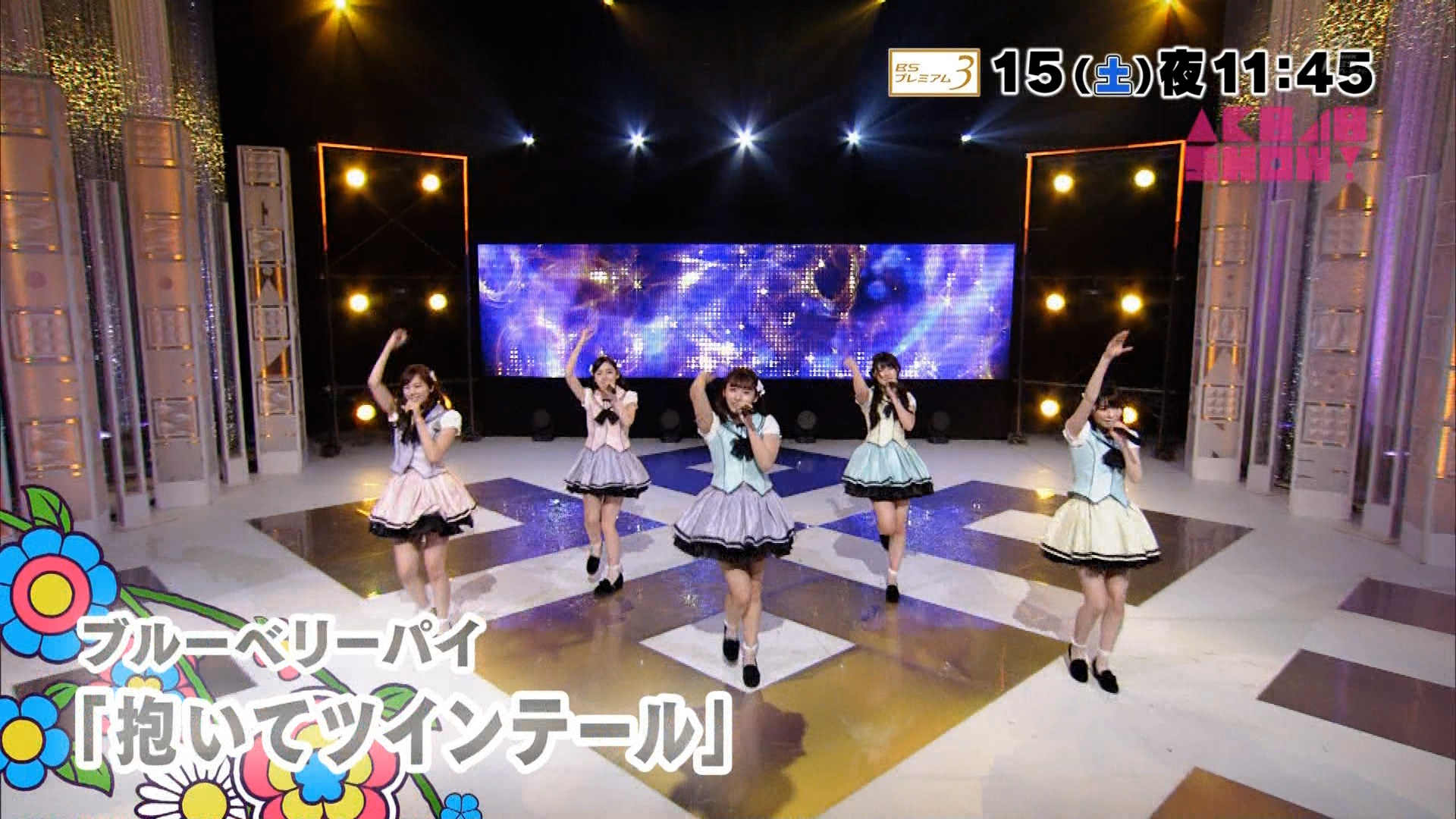 【HKT48】ブルーベリーパイ応援スレ★1.1【ユニット】YouTube動画>5本 ->画像>500枚