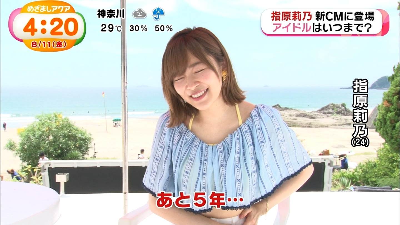【HKT48/STU48/支配人】さっしーこと指原莉乃応援スレ★4685YouTube動画>6本 dailymotion>1本 ->画像>791枚