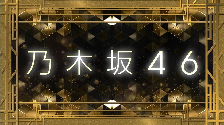 乃木坂46専用 FNSうたの夏まつり〜アニバーサリーSP〜★1YouTube動画>1本 dailymotion>2本 ->画像>887枚