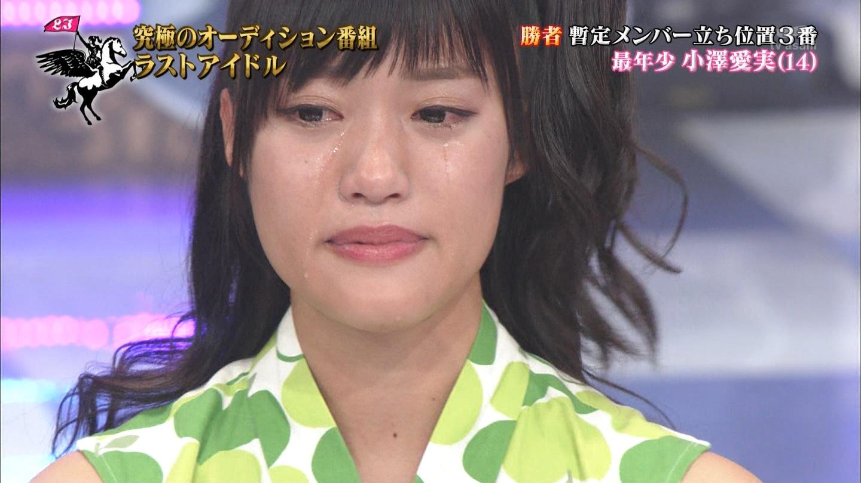 TIF2017 Tokyo Idol Festival 2017 反省会 day12 [無断転載禁止]©2ch.netYouTube動画>30本 ->画像>478枚