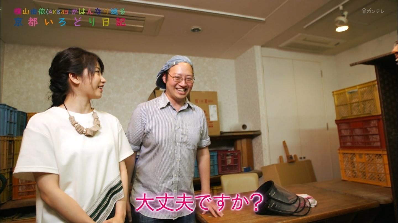 【AKB48】横山由依応援スレ637【ゆいはん】©2ch.netYouTube動画>6本 ->画像>1163枚