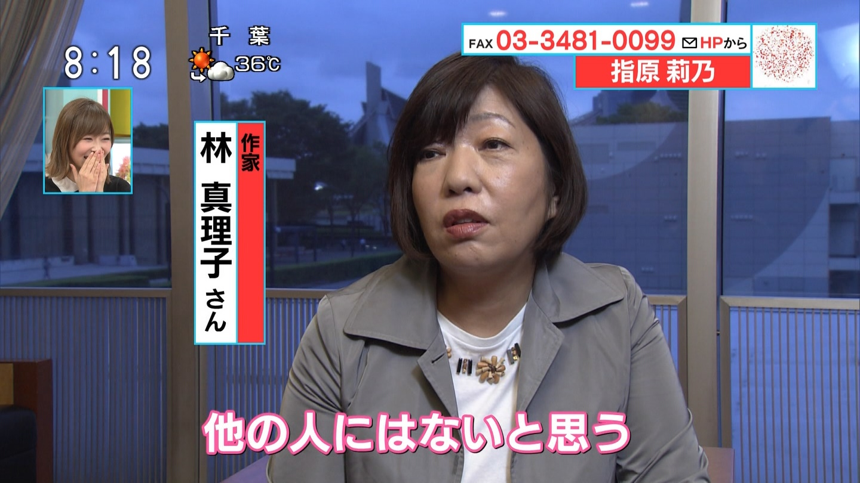 【HKT48/STU48/支配人】さっしーこと指原莉乃応援スレ★4690YouTube動画>4本 ->画像>508枚
