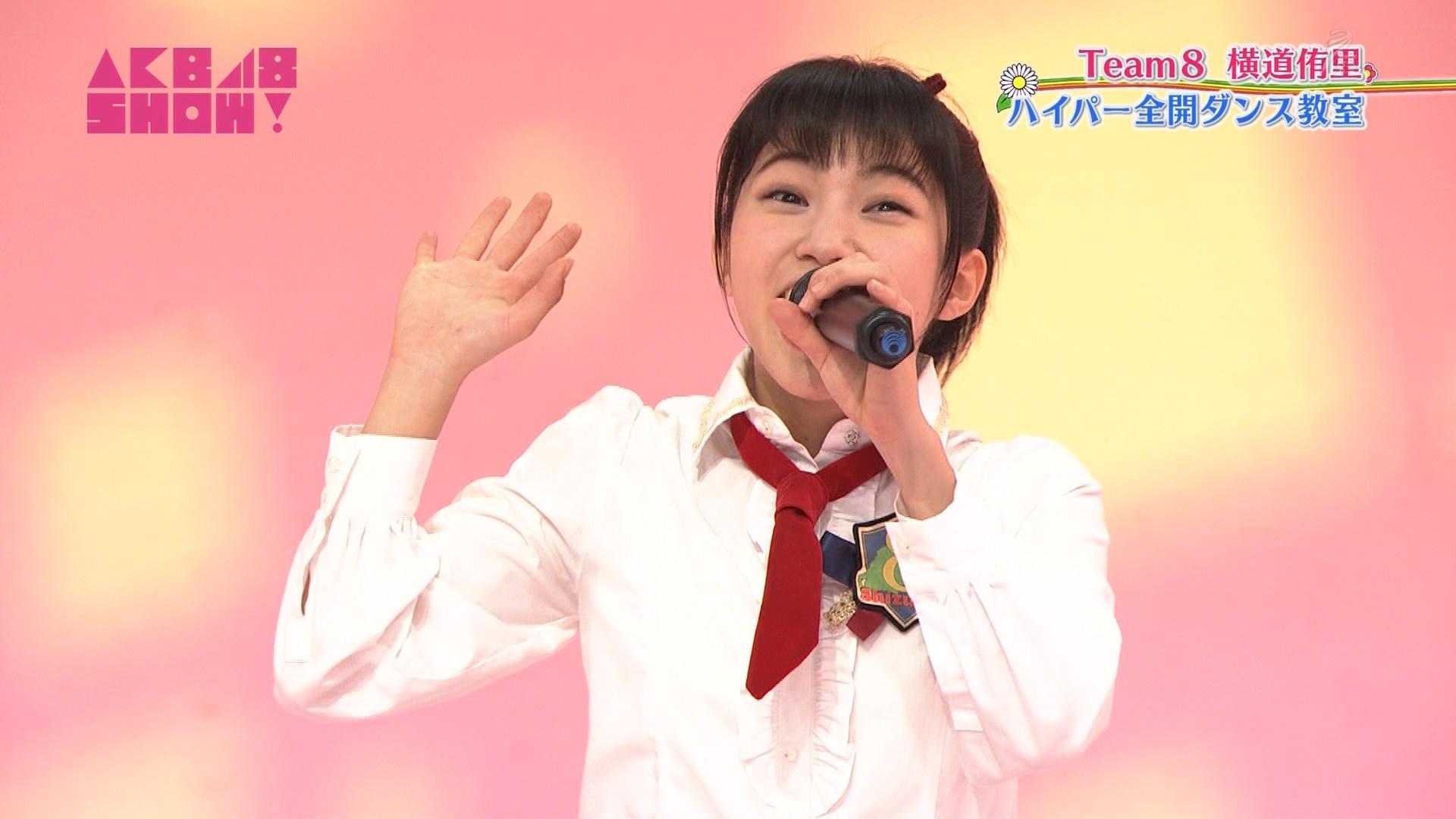 【AKB48チーム8】横道侑里応援スレ☆46【静岡県】©2ch.netYouTube動画>17本 ->画像>157枚