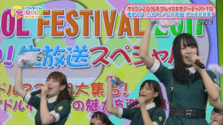 TOKYO IDOL FESTIVAL2017真っ最中!生放送スペシャル!YouTube動画>4本 ->画像>208枚
