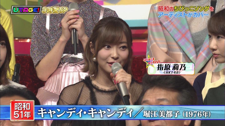 【HKT48/STU48/支配人】さっしーこと指原莉乃応援スレ★4702YouTube動画>4本 ->画像>296枚