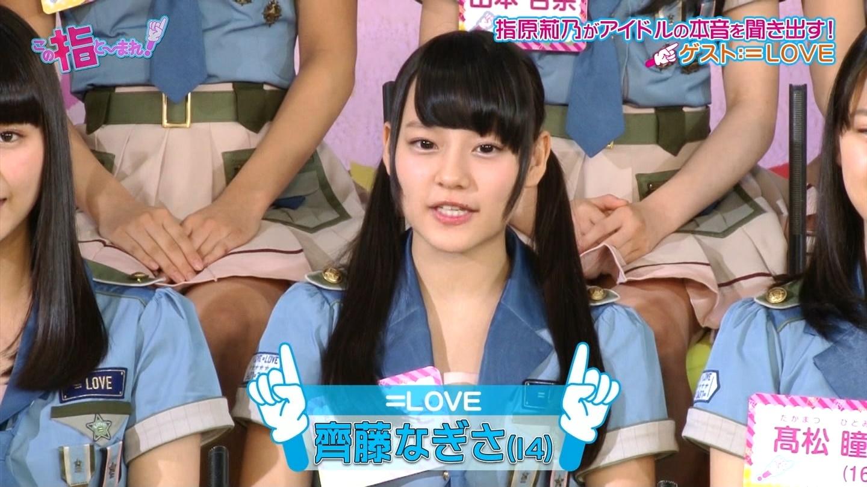 [終]この指と〜まれ!【指原プロデュース・=LOVE登場】->画像>117枚