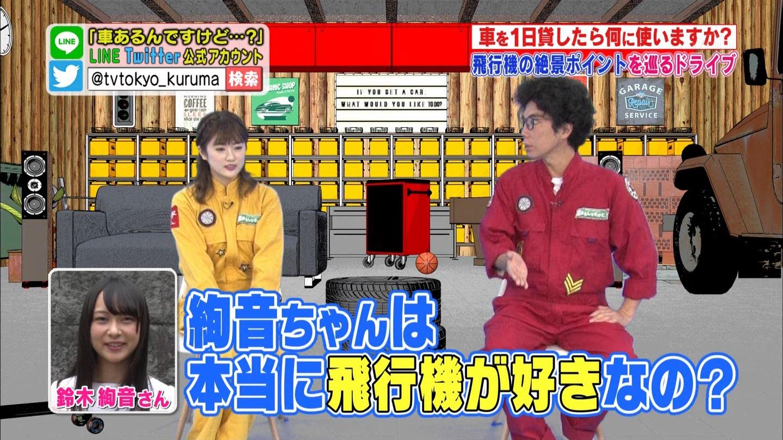 須藤凜々花と愉快な仲間たち YouTube動画>30本 ->画像>953枚
