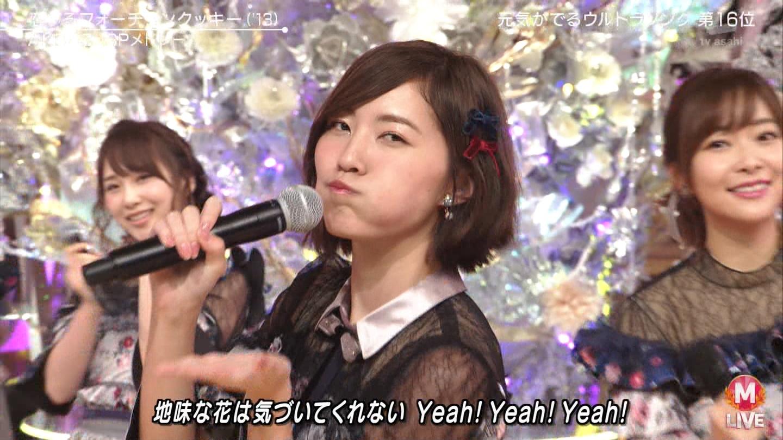 【SKE48】松井珠理奈☆応援スレ1933【髪切りま☆SHOWROOM】YouTube動画>90本 ->画像>525枚