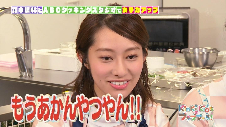 乃木坂46専用 KinKi Kidsのブンブブーン->画像>225枚