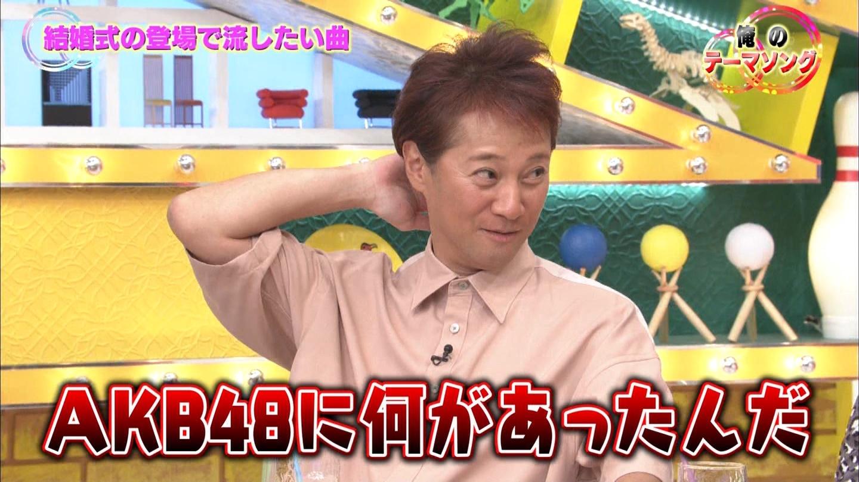 "【AKB48】柏木由紀 あぐらかいて握手の""塩対応""バレる 「私は最年長だし…」と釈明 [無断転載禁止]©2ch.net->画像>122枚"