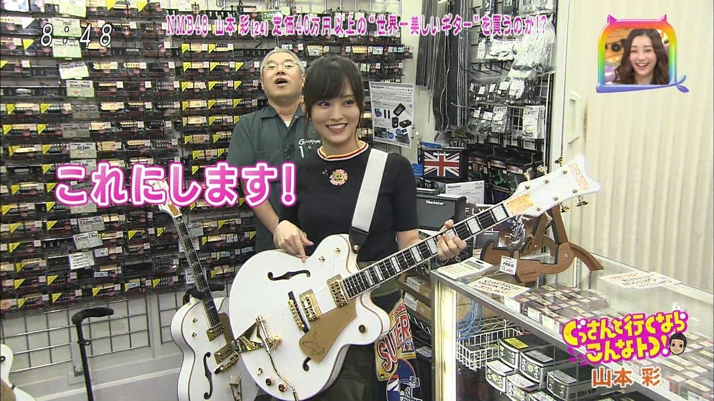 NMB48★5032YouTube動画>10本 ->画像>521枚
