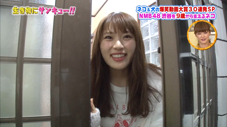 渋谷凪咲がTBSに出てるぞ©2ch.netYouTube動画>8本 ->画像>122枚