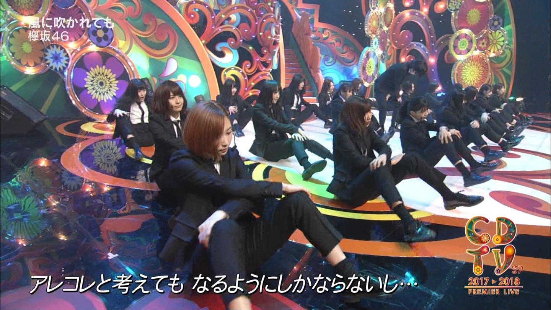 【欅坂46】志田愛佳応援スレ★45【もな】YouTube動画>27本 ->画像>442枚