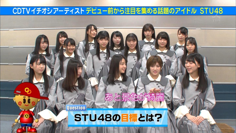 STU48専用CDTV YouTube動画>1本 ->画像>35枚