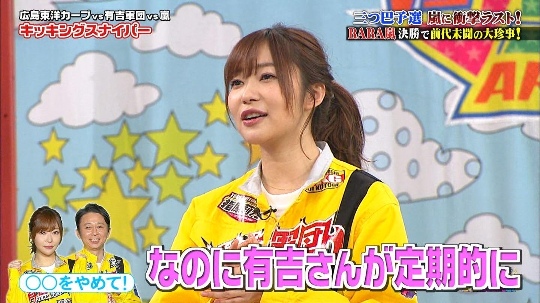 【HKT48/支配人/=LOVE・P】さっしーこと指原莉乃応援スレ★4758YouTube動画>7本 ->画像>212枚