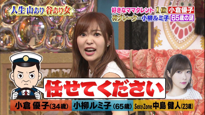 【HKT48/支配人/=LOVE・P】さっしーこと指原莉乃応援スレ★4771YouTube動画>16本 ->画像>477枚