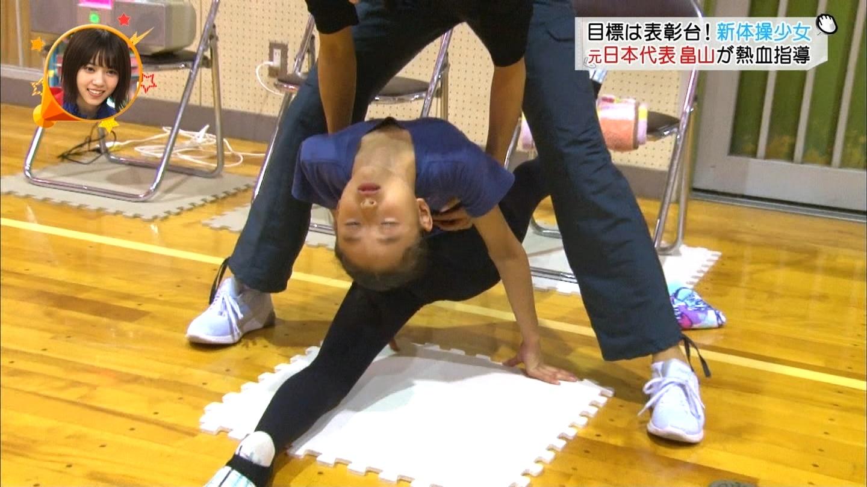 ライオンのグータッチ【悩める新体操少女を畠山愛理が熱血指導!】 YouTube動画>1本 ->画像>111枚