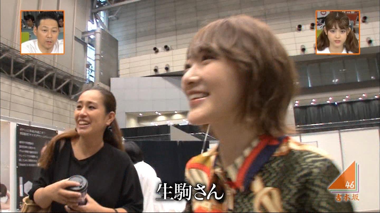 東野幸治&クイズ王「生駒里奈は乃木坂46の象徴」