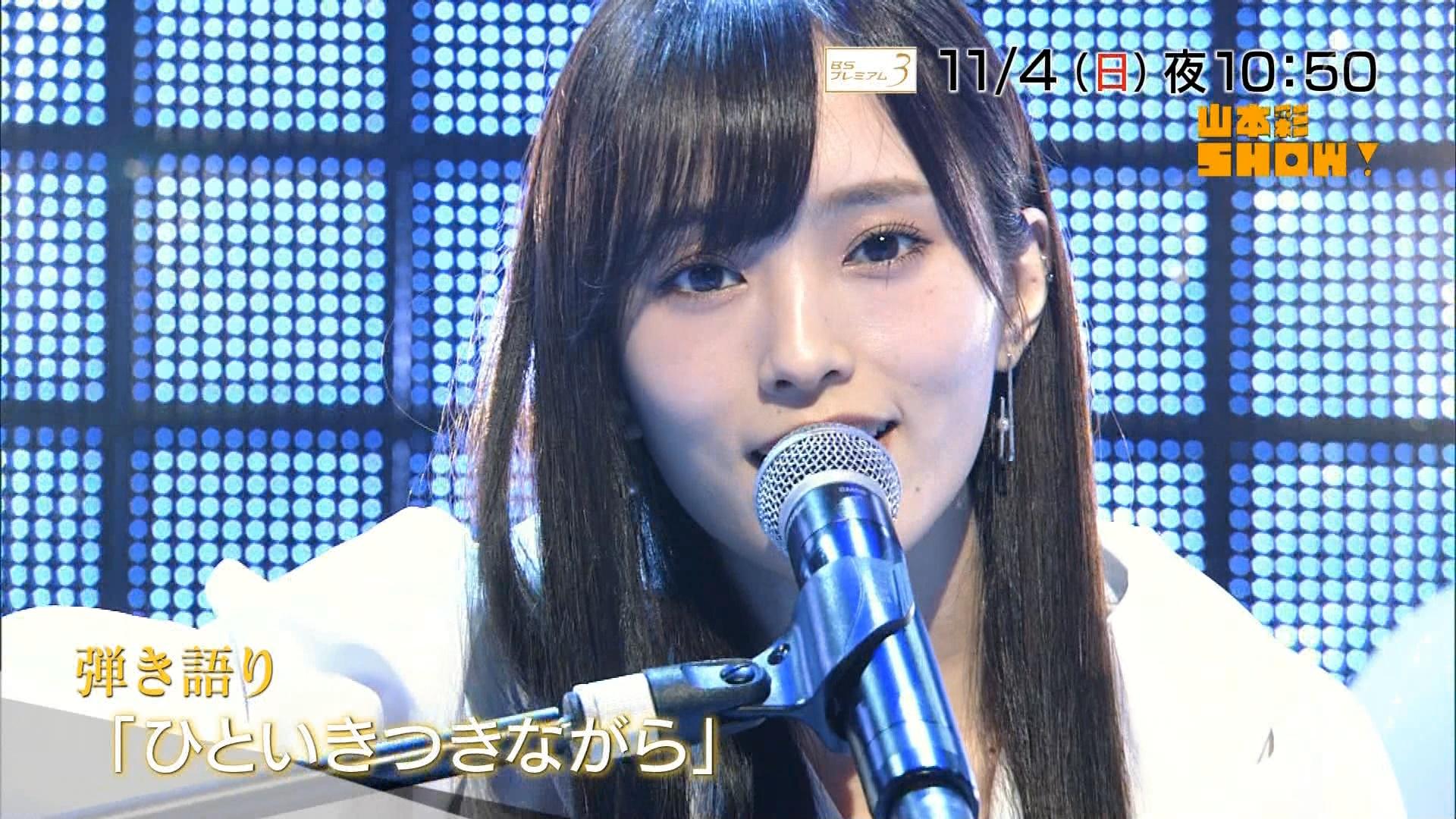【AKB48Gメディア出演情報95】TV ラジオ 動画YouTube動画>211本 ->画像>103枚