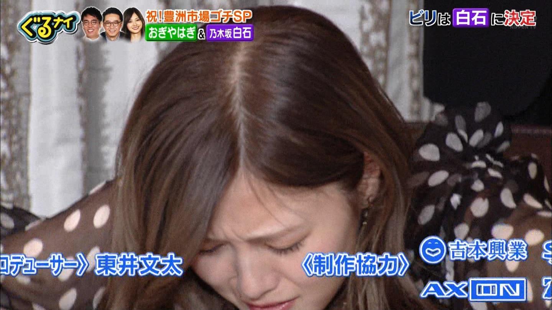 アニメ速報416週 YouTube動画>7本 ->画像>275枚