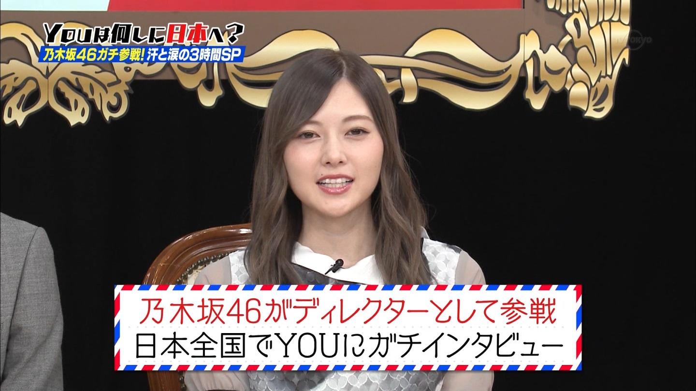 YOUは何しに日本へ?出演メンバー有能度ランキング