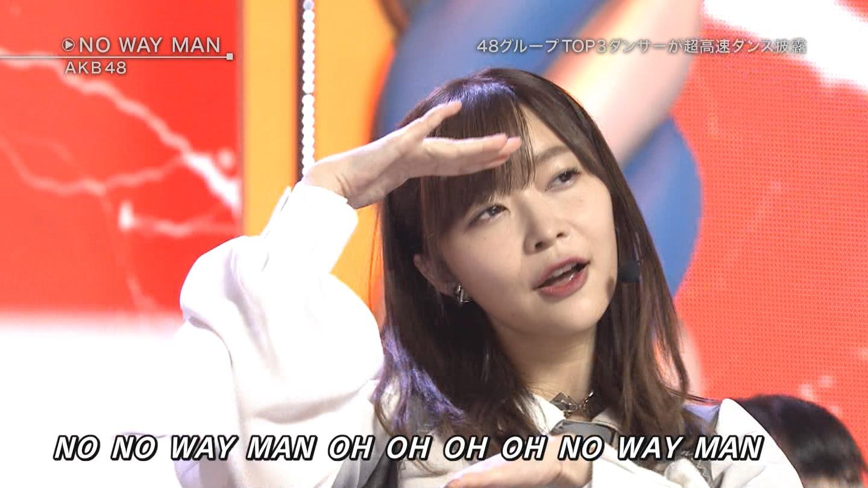 【PRODUCE48】IZ*ONE(アイズワン)☆259 【IZONE】 YouTube動画>35本 ->画像>269枚