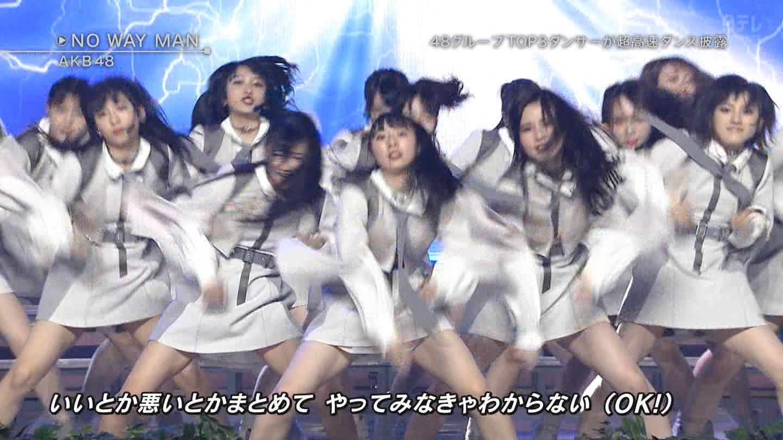 【炎上】 エッチすぎ! 日テレでAKB48パンチラ祭りにお茶の間が凍結 批判殺到 YouTube動画>6本 ->画像>55枚