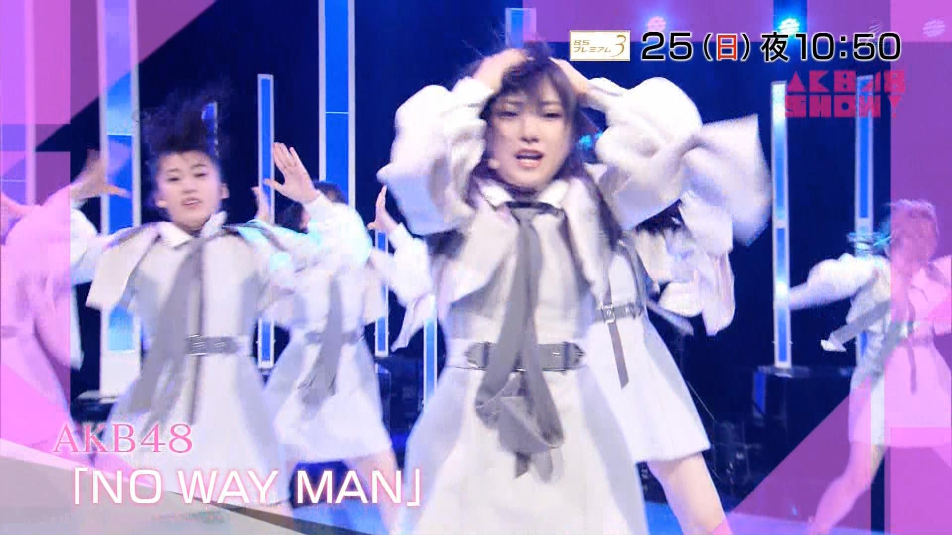 NO WAY MAN次の代理センターは小栗有以&岡田奈々!!!
