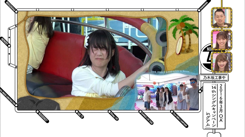 乃木坂工事中 第183回 YouTube動画>1本 ->画像>35枚
