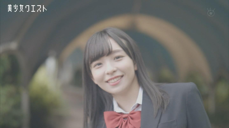 美少女クエスト #26【不思議すぎる美少女 一ノ瀬みか(18歳・東京)ー前編ー】 YouTube動画>3本 ->画像>33枚