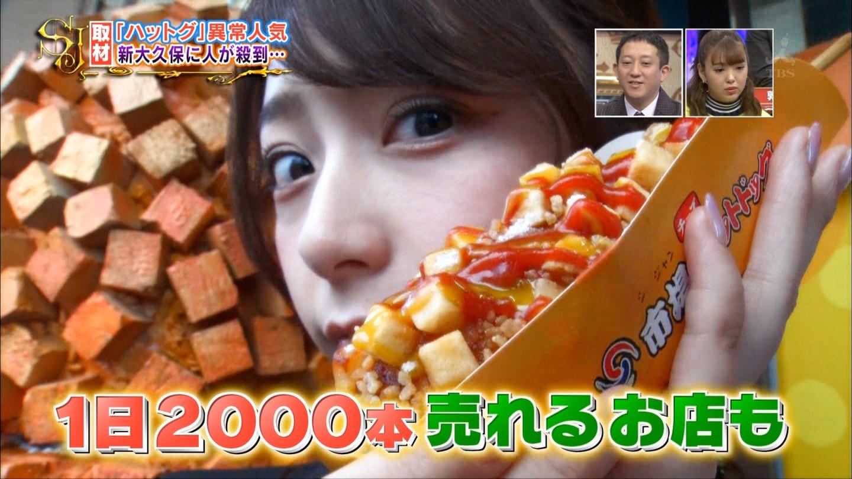 齪符「東方シリーズ総合スレッド 7781」 YouTube動画>5本 ニコニコ動画>1本 ->画像>251枚