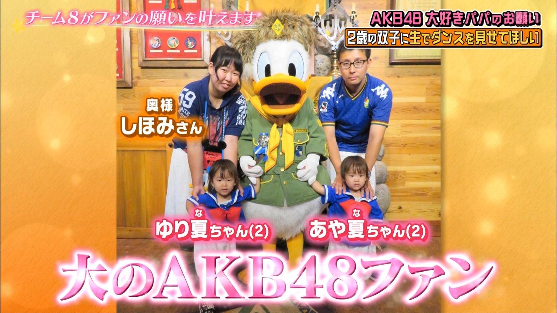 篠崎彩奈テレビでファンに推し変された事を知りフテ寝wwwww
